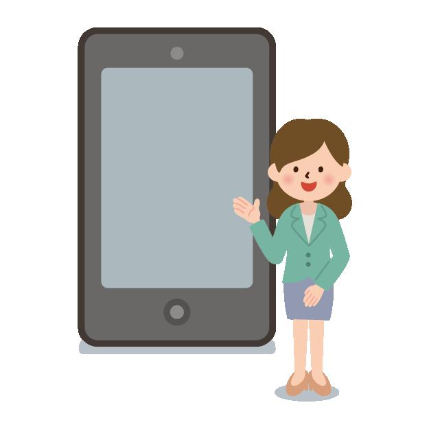 格安SIMに移行するにはどうしたらいいのか