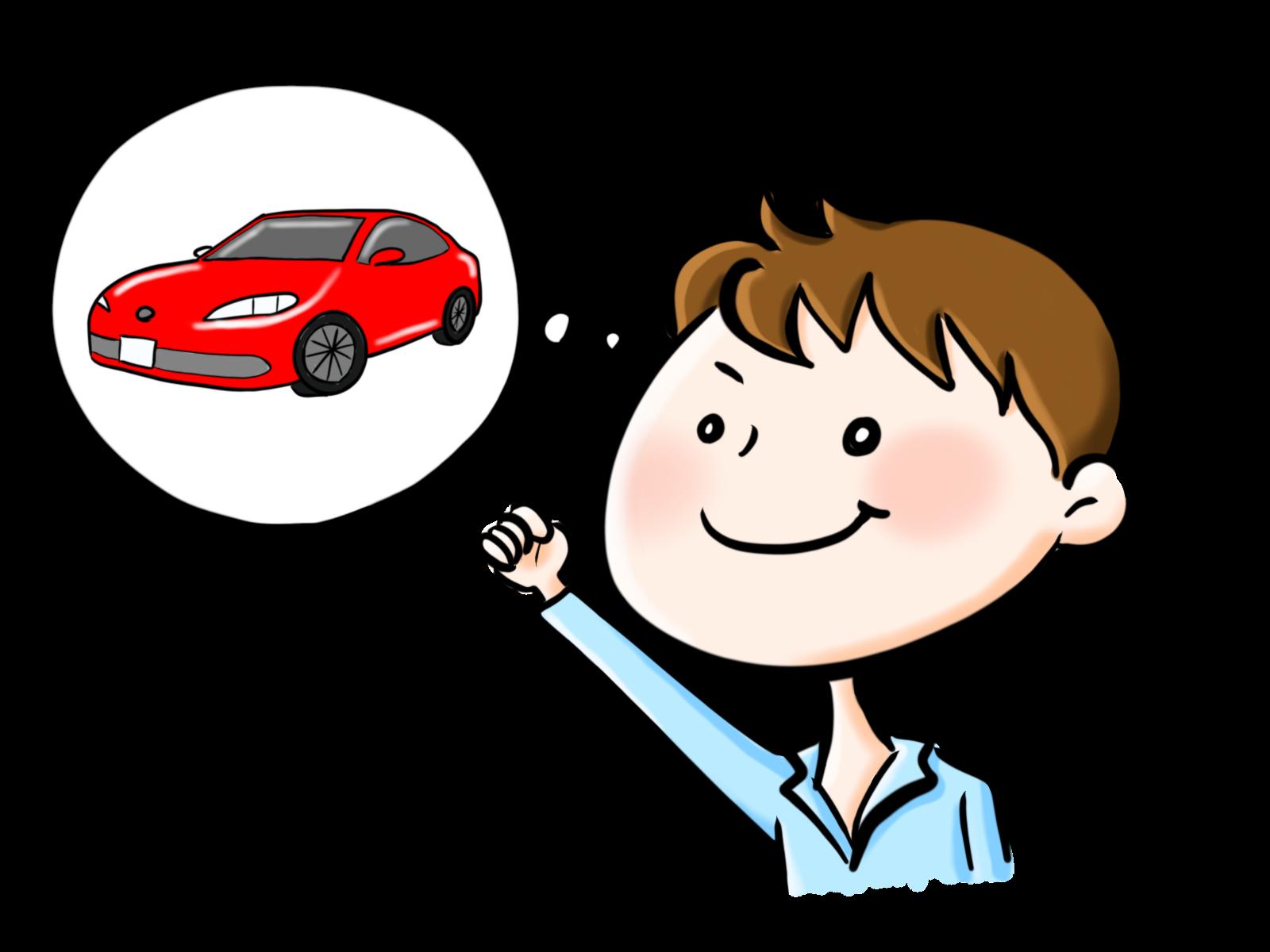 激安中古車は購入して大丈夫なのか?