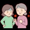 毒親を持つ子供の特徴10つ